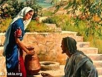 rencontre de jesus et la samaritaine)